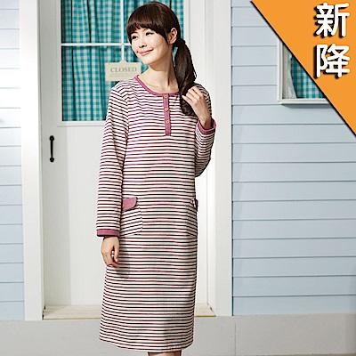 華歌爾睡衣-條紋細磨毛 M-L 長袖睡衣裙裝(紅)舒適睡衣
