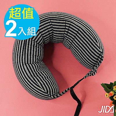 JIDA 日式簡約條紋風連帽微粒子U型護頸枕 70cmX15cm(2入)