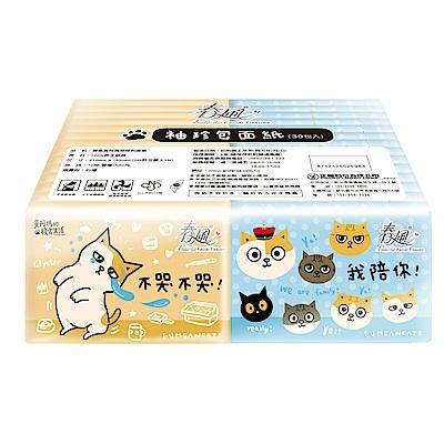 春風黃阿瑪袖珍包面紙 10抽X30包/串