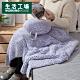 【週年慶↗全館8折起-生活工場】和煦舒絨蓋毯靠枕2件組-紫 product thumbnail 1