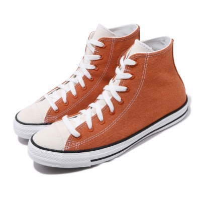 Converse 休閒鞋 All Star 高筒 穿搭 男女鞋 基本款 簡約 情侶鞋 帆布 輕便 橘 米白 167643C