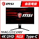 MSI Optix MAG321CURV 32型 4K曲面電競螢幕 product thumbnail 1