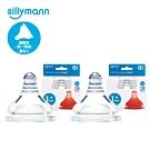 韓國sillymann 100%鉑金矽膠奶嘴-一階段(2入裝)-2組