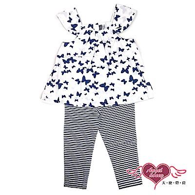 【天使霓裳-童裝】群蝶飛舞 兒童背心長褲兩件組套裝(藍白)