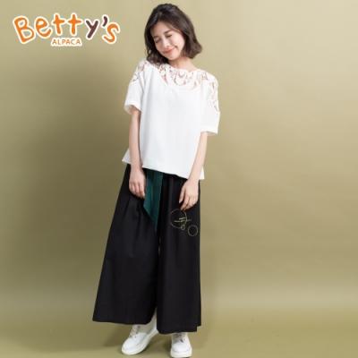 betty's貝蒂思 腰帶配色寬版寬褲(黑色)