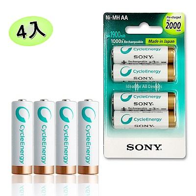 SONY CycleEnergy 新型 2000mAh 低自放3號充電電池(4顆入)