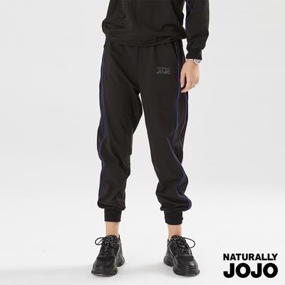 【NATURALLY JOJO】   撞色出芽縮口長褲  (黑)