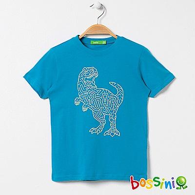 bossini男童-印花短袖T恤05藍