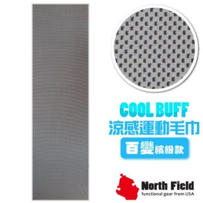 North Field COOL BUFF 百變繽紛款 降溫速乾吸濕排汗涼感運動毛巾_深灰