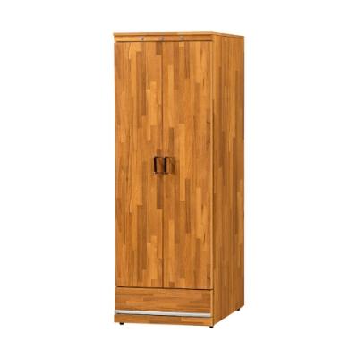 Bernice-集層木一抽2x5.9尺組合鞋櫃-61x41x179cm