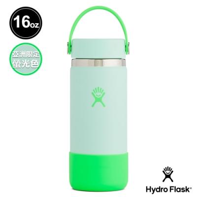 網路限定│美國Hydro Flask 寬口鋼瓶 Prism Pop 473ml 螢光綠