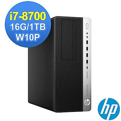 HP 800G4 MT i7-8700/16G/1TB/W10P