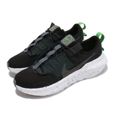 Nike 休閒鞋 Crater Impact 運動 男鞋 輕量 透氣 舒適 避震 環保理念 黑 白 DB2477001