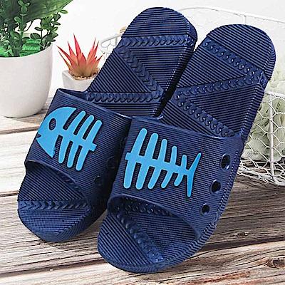 魚骨相連 防滑耐磨拖鞋-深藍