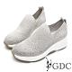 GDC-飛織水鑽經典素色厚底休閒鞋-米色 product thumbnail 1