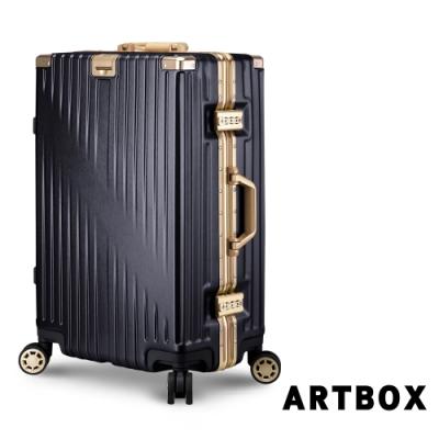 【ARTBOX】時空魅影 26吋獨家飾紋海關鎖鋁框行李箱(黑X金)