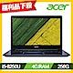 Acer SF314-54-55B0 14吋筆電(i5-8250U/4G/256G SSD/Swift 3/藍/福利品) product thumbnail 1