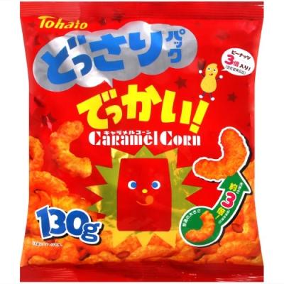 Tohato東鳩 BIG焦糖玉米脆果(130g)