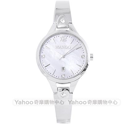 MANGO 優雅晶鑽時尚手錶-珍珠貝X銀/30mm