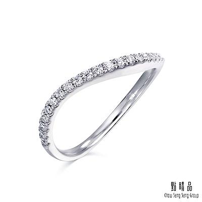 點睛品 Fingers Play 0.16克拉閃耀曲線鑽石戒指