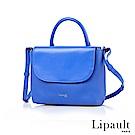 法國時尚Lipault Plume Elegance真皮迷你手提包(異國藍)