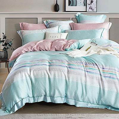 Ania Casa清輝-藍 天絲 100% TENCEL 特大鋪棉兩用被套床包四件組