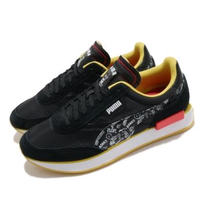 Puma 休閒鞋 Future Rider 運動 男女鞋 聯名 史努比 情侶穿搭 麂皮 質感 球鞋 黑 白 38048301