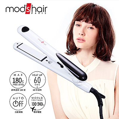【Mods Hair】 25mmMINI白晶陶瓷直髮夾