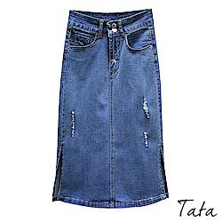側開叉雙釦彈力牛仔裙 TATA
