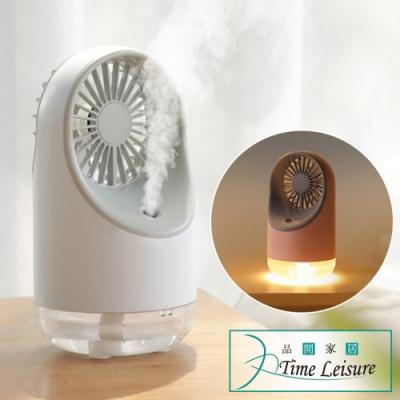 Time Leisure USB充電3段式加濕噴霧器風扇/夜燈桌扇