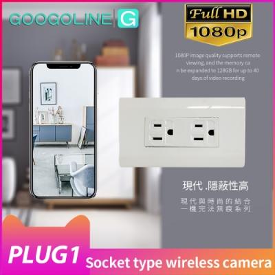 [PLUG] 高清版 隱藏插座APP手機觀看 無線針孔攝影機 無線微型攝影機 無線監視器 插頭 插座面版