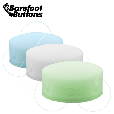 Barefoot V1 Glow Caps 矽膠螢光效果踩釘帽 三入款
