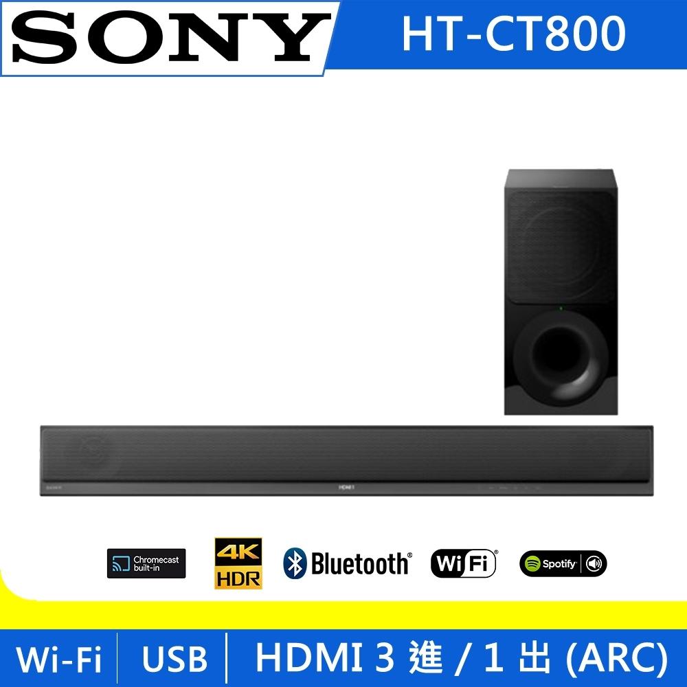 SONY 2.1聲道 單件式環繞音響SoundBar HT-CT800