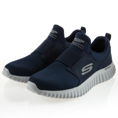 SKECHERS 男 休閒DEPTH CHARGE 2.0-52775NVY