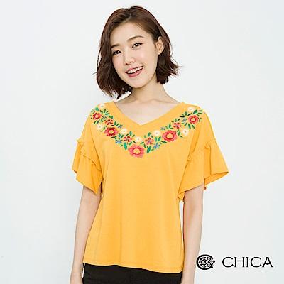 CHICA 燦爛仲夏花藝刺繡荷葉袖上衣(2色)