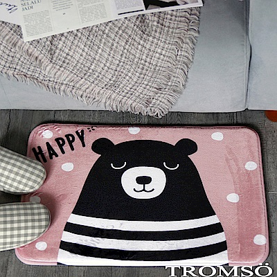 TROMSO 簡單生活超柔軟地墊-M88快樂黑熊