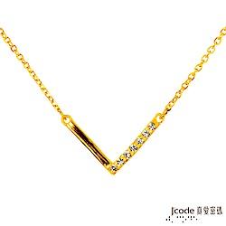 (無卡分期6期)J'code真愛密碼 閃耀自信黃金項鍊