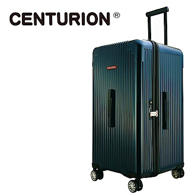 CENTURION美國百夫長CRUISE克魯斯系列29吋行李箱-公爵藍DKB(胖胖箱)