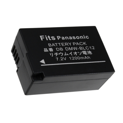Kamera 鋰電池 for DMW-BLC12 (DB-DMW-BLC12)