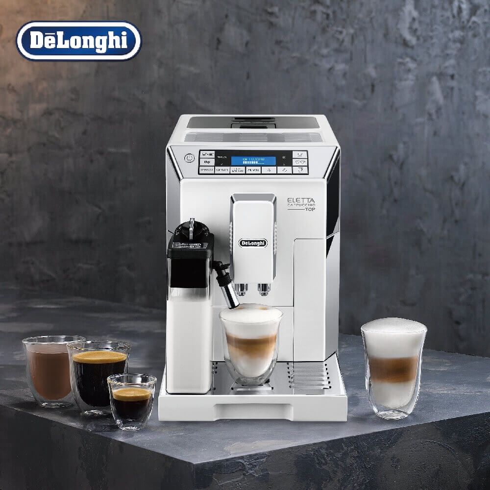 DeLonghi 迪朗奇ECAM 45.760 御白型 全自動義式咖啡機