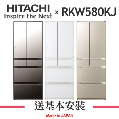 [無卡分期12期]HITACHI日立 569L 2級變頻6門電冰箱RKW580KJ