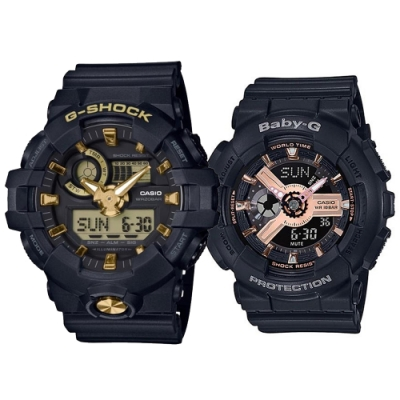 CASIO 復刻版雙金黑派對休閒對錶(GA-710B-1A9+BA-110RG-1A)