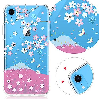 YOURS APPLE iPhone XR 奧地利彩鑽防摔手機殼-櫻飛雪