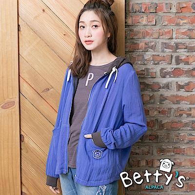 betty's貝蒂思 連帽撞色抽繩拉鍊外套(紫藍色)