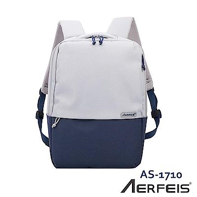 Aerfeis 阿爾飛斯 AS-1710 簡約系列 雙肩包
