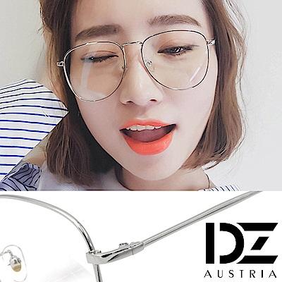DZ 簡約復古細線大框 平光眼鏡(銀系)
