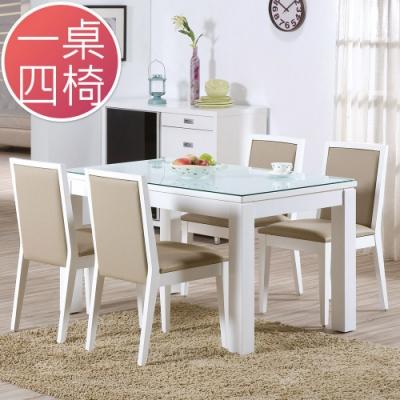 Boden-艾迪雙色實木餐桌椅組(一桌四椅)-130x80x75cm
