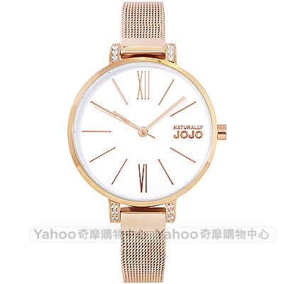 NATURALLY JOJO 璀璨晶鑽米蘭帶時尚手錶-白X玫瑰金/33mm
