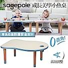 Sagepole 成長美學小魚桌(藍)