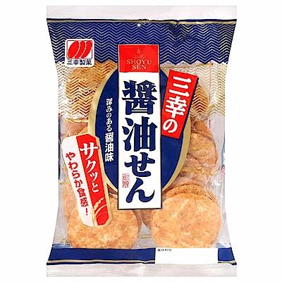 三幸製果 三幸醬油仙貝(99g)